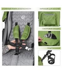 Коляска детская прогулочная El Camino ME 1012-5 MY WAY (зеленый)