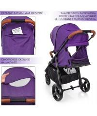Коляска детская прогулочная El Camino ME 1024L X4 Violet (фиолет)