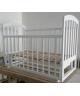 Детская кроватка  ЛАМА  маятник