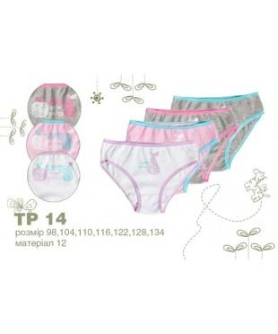 Трусы для девочки ТР14