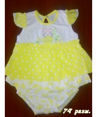 Боди-юбка для девочки 8Т036