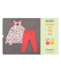 Костюм для девочки KC427
