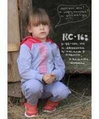 Костюм КС168 для девочки