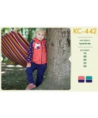 Костюм для девочки KC442